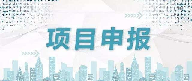 山东省软件产业高质量发展重点项目
